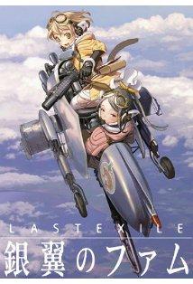 Last Exile: Ginyoku no Fam kapak