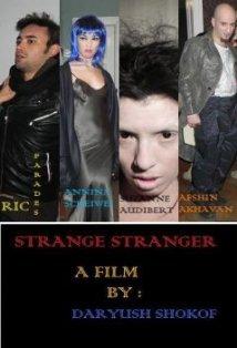 Strange, Stranger kapak