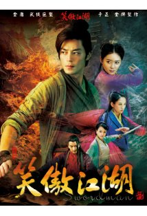 Xiao ao jianghu kapak