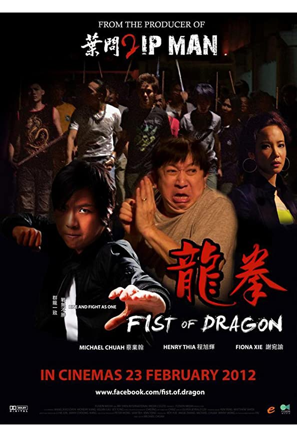 Fist of Dragon kapak