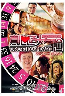 Truth or Dare kapak