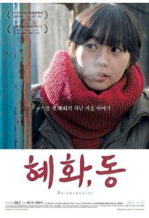 Hye-hwa, dong kapak