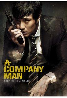 A Company Man kapak