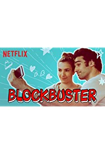 Blockbuster kapak