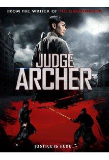 Judge Archer ตุลาการเกาทัณฑ์