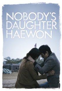 Nugu-ui ttal-do anin Hae-won kapak