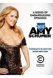 Inside Amy Schumer kapak