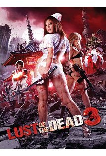 Reipu zonbi: Lust of the dead 3 kapak