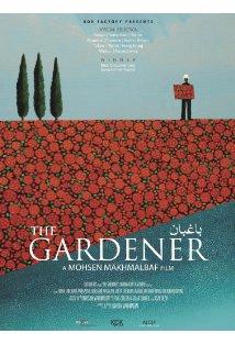 The Gardener kapak