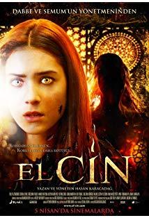 El-Cin kapak