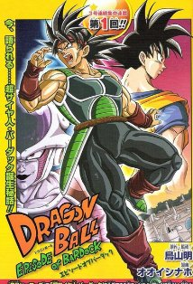 Dragon Ball: Episode of Bardock kapak