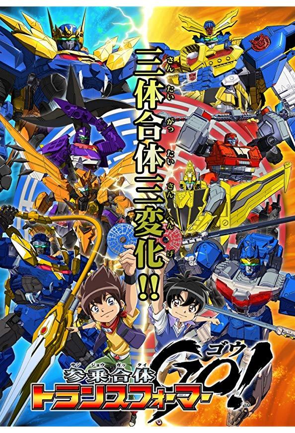 Transformers: Go! kapak