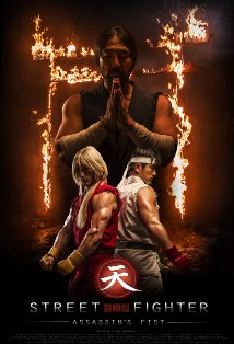 Street Fighter: Assassin's Fist kapak