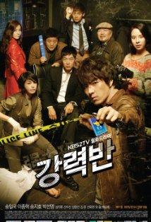 Crime Squad kapak