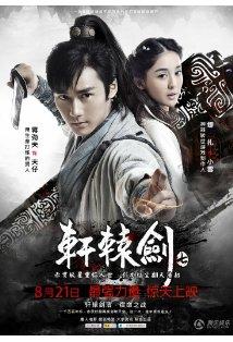 Xuan Yuan Sword - Rift of the Sky kapak