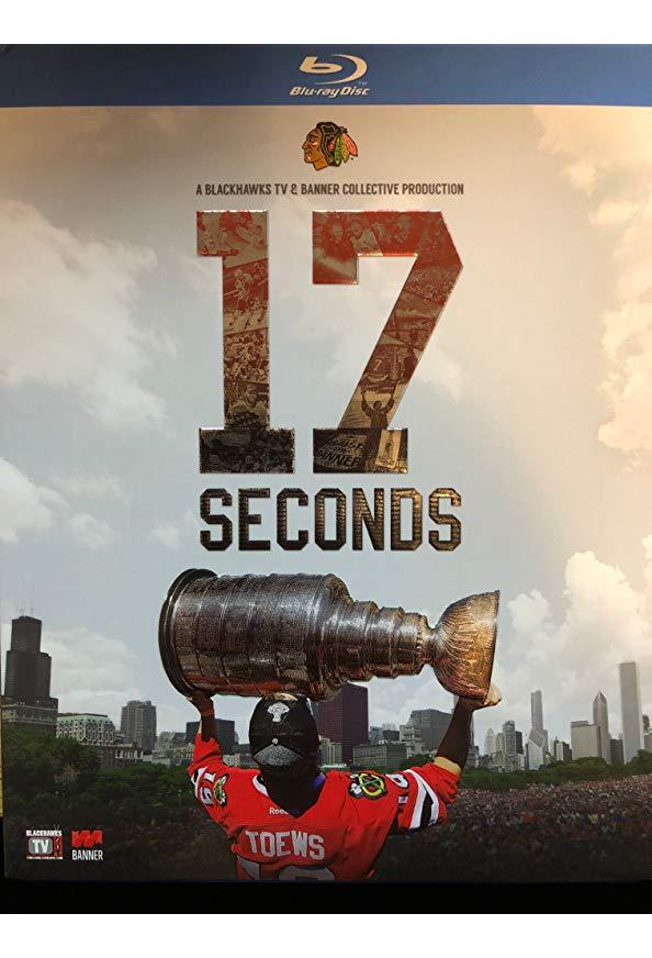 17 Seconds kapak