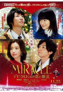 Miracle: Debikurokun no koi to mahou kapak