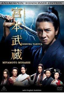 Miyamoto Musashi kapak