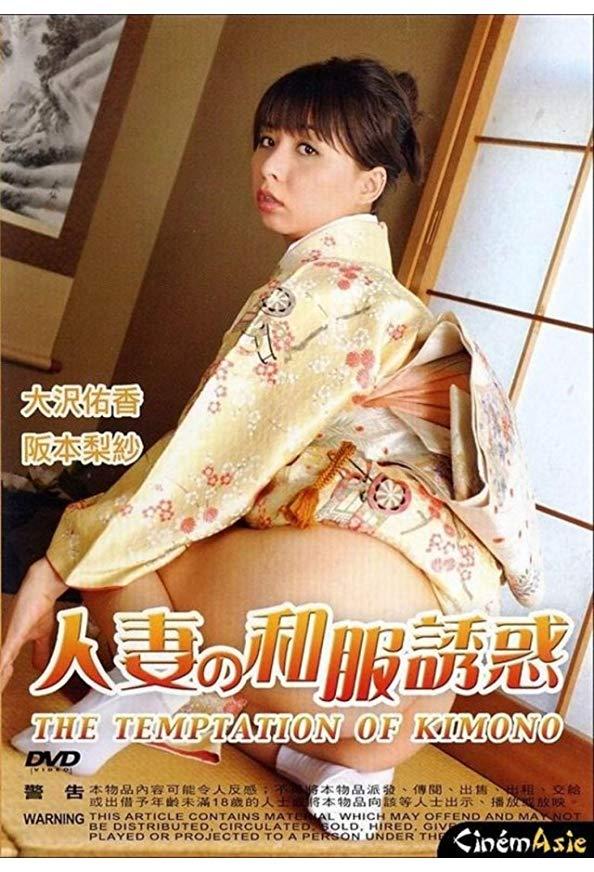 The Temptation of Kimono kapak