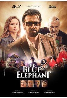 The Blue Elephant kapak