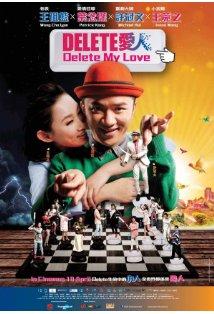 Delete My Love kapak
