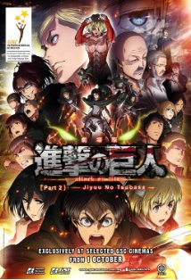 Attack on Titan: The Wings of Freedom kapak