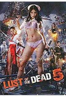 Rape Zombie: Lust of the Dead 5 kapak