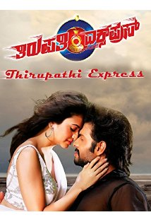 Thirupathi Express kapak