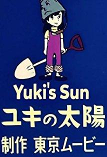 Yuki's Sun kapak