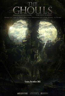Mojin - The Lost Legend kapak