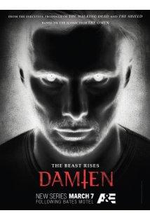 Damien kapak