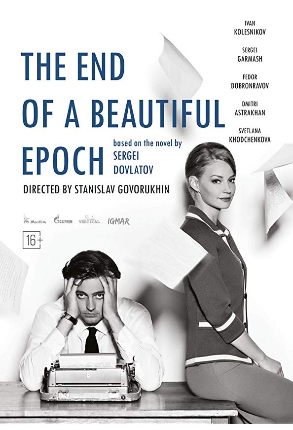 The End of a Beautiful Epoch kapak