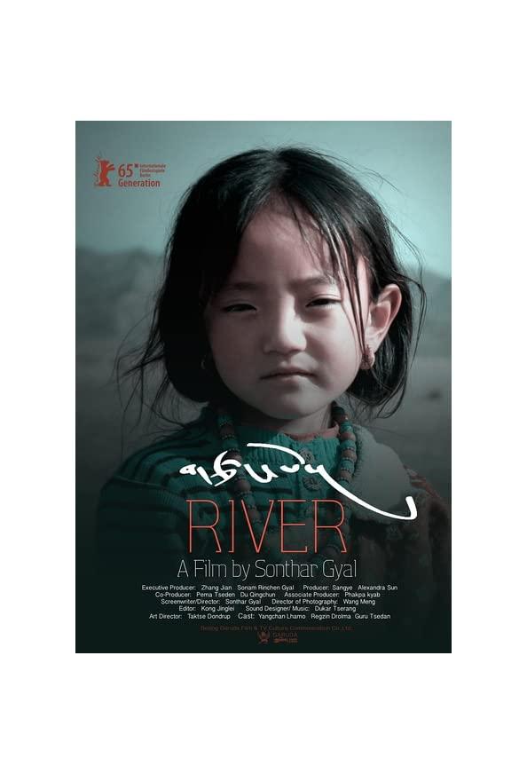 River kapak
