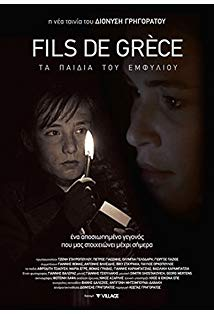 Fils De Grece: Children of Greece kapak