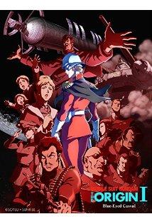 Mobile Suit Gundam: The Origin I - Blue-Eyed Casval kapak