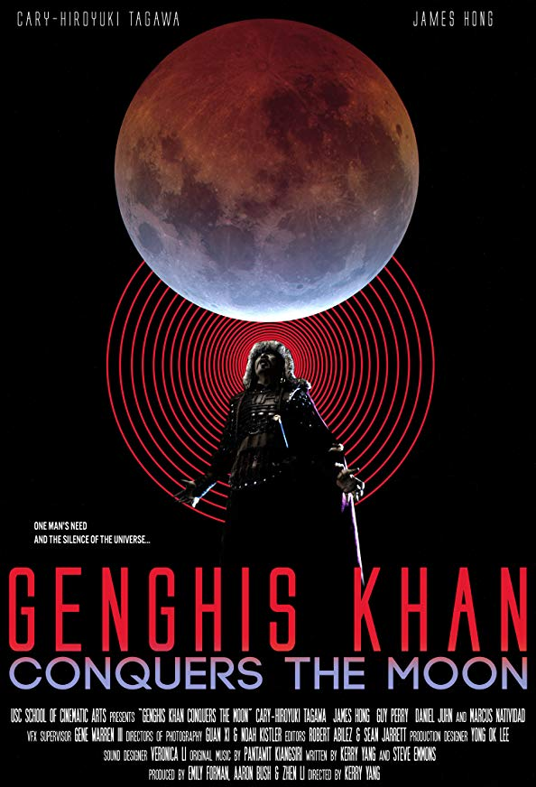 Genghis Khan Conquers the Moon kapak