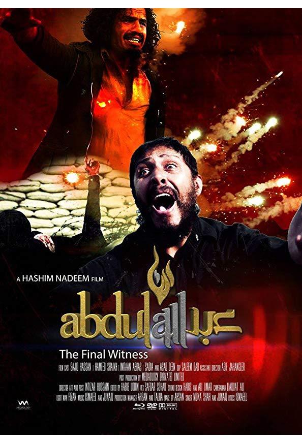 Abdullah: The Final Witness kapak