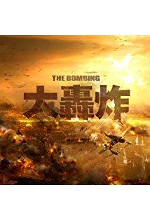 The Bombing kapak