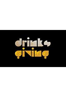Drinksgiving kapak