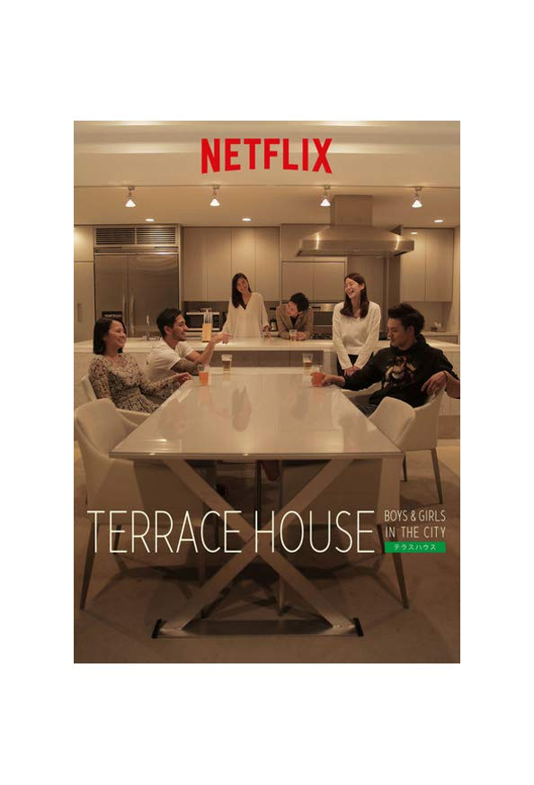 Terrace House kapak