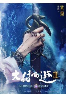 A Chinese Odyssey: Part Three kapak