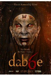 Dabbe (Dab6e) kapak