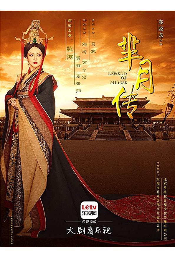 Legend of Miyue kapak