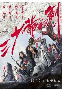 Sword Master kapak