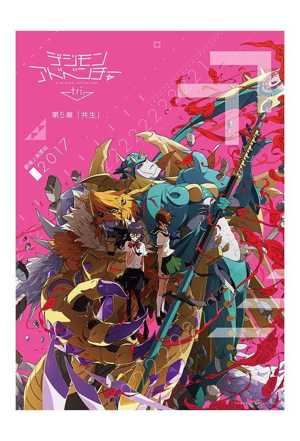 Digimon Adventure Tri. 5: Coexistence kapak
