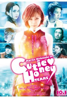 Cutie Honey: Tears kapak