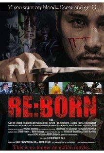 Re: Born kapak