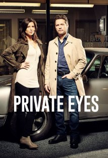 Private Eyes kapak