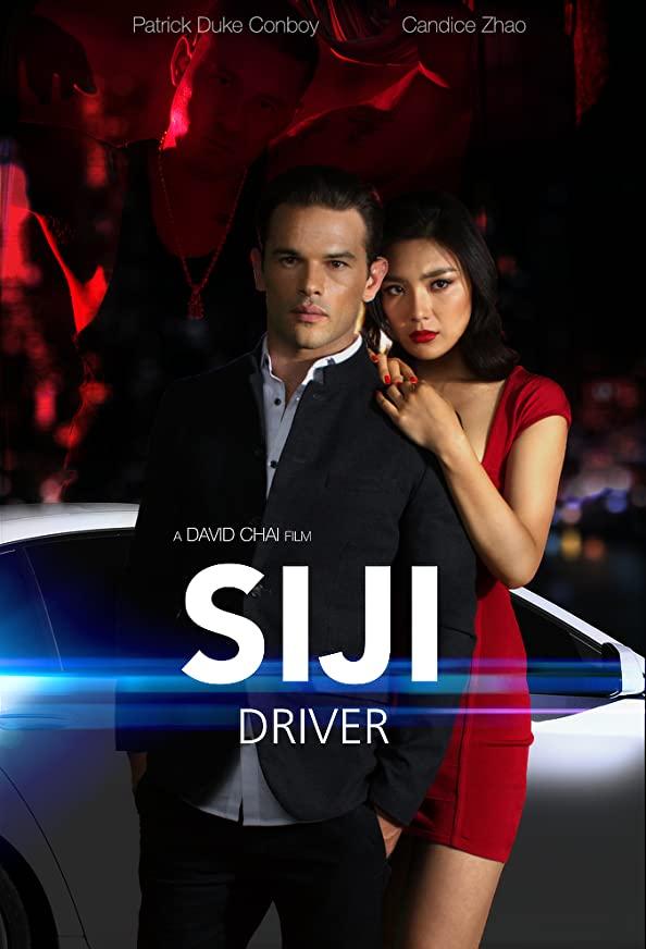 Siji: Driver kapak