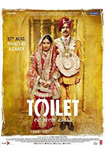 Toilet - Ek Prem Katha kapak